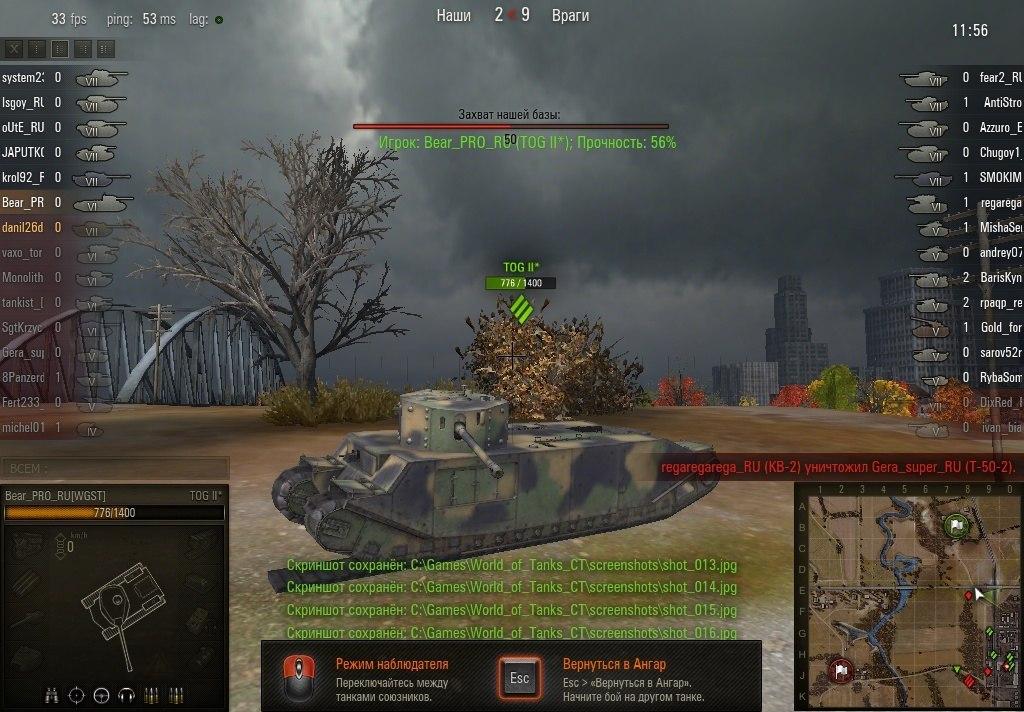 World of tanks как сделать чтобы показывало кпд